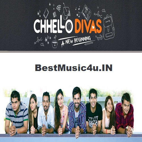 Chhello Divas Gujarati Movie Songs Mp3 Download Bestmusic4u In